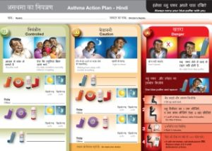 Asthma Action Plan in Hindi
