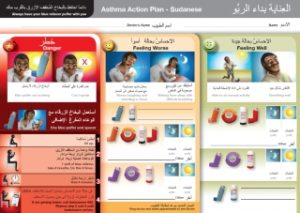Asthma Action Plan in Sudanese